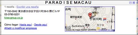 Paradise Macau en Tokio